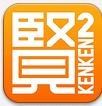 https://itunes.apple.com/us/app/kenken-classic/id485694706?mt=8